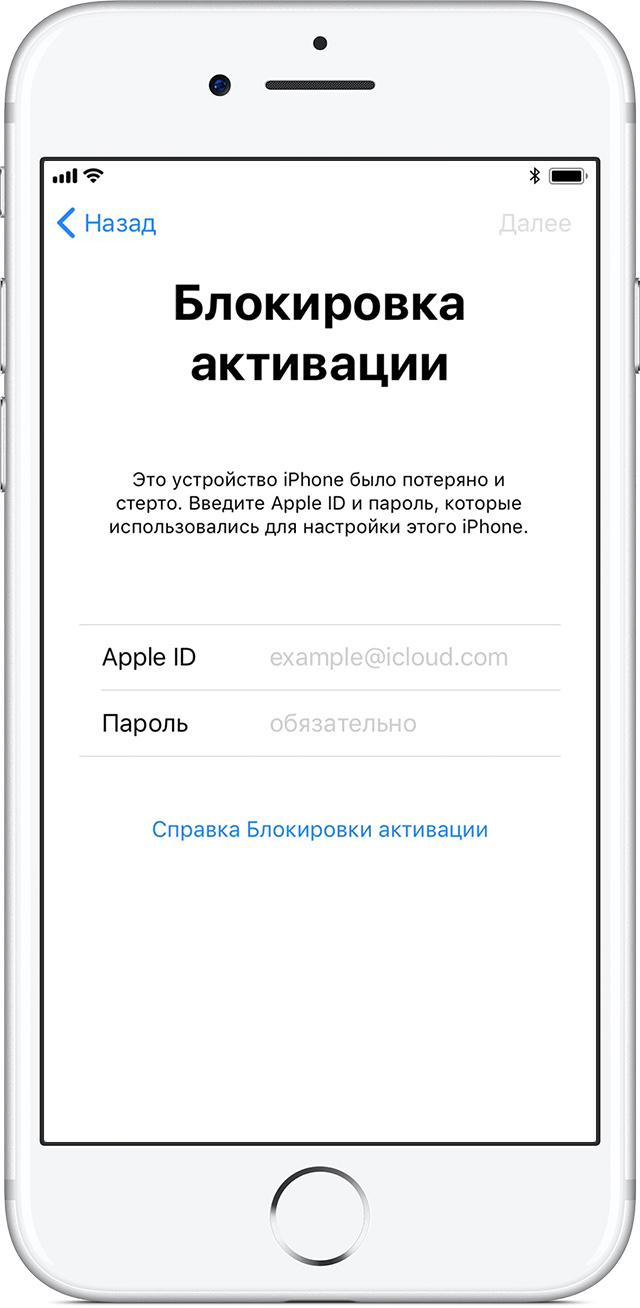 Мэр / Сайт Москвы 39