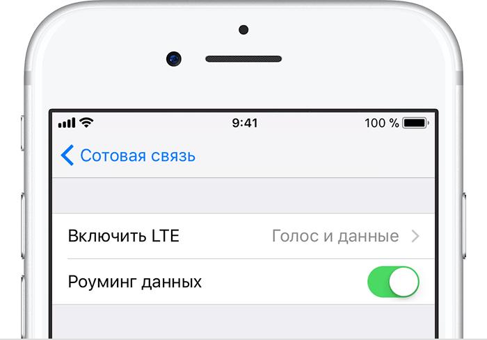 Apple бесплатно починят iPhone 7 при ошибке «Нет сети»