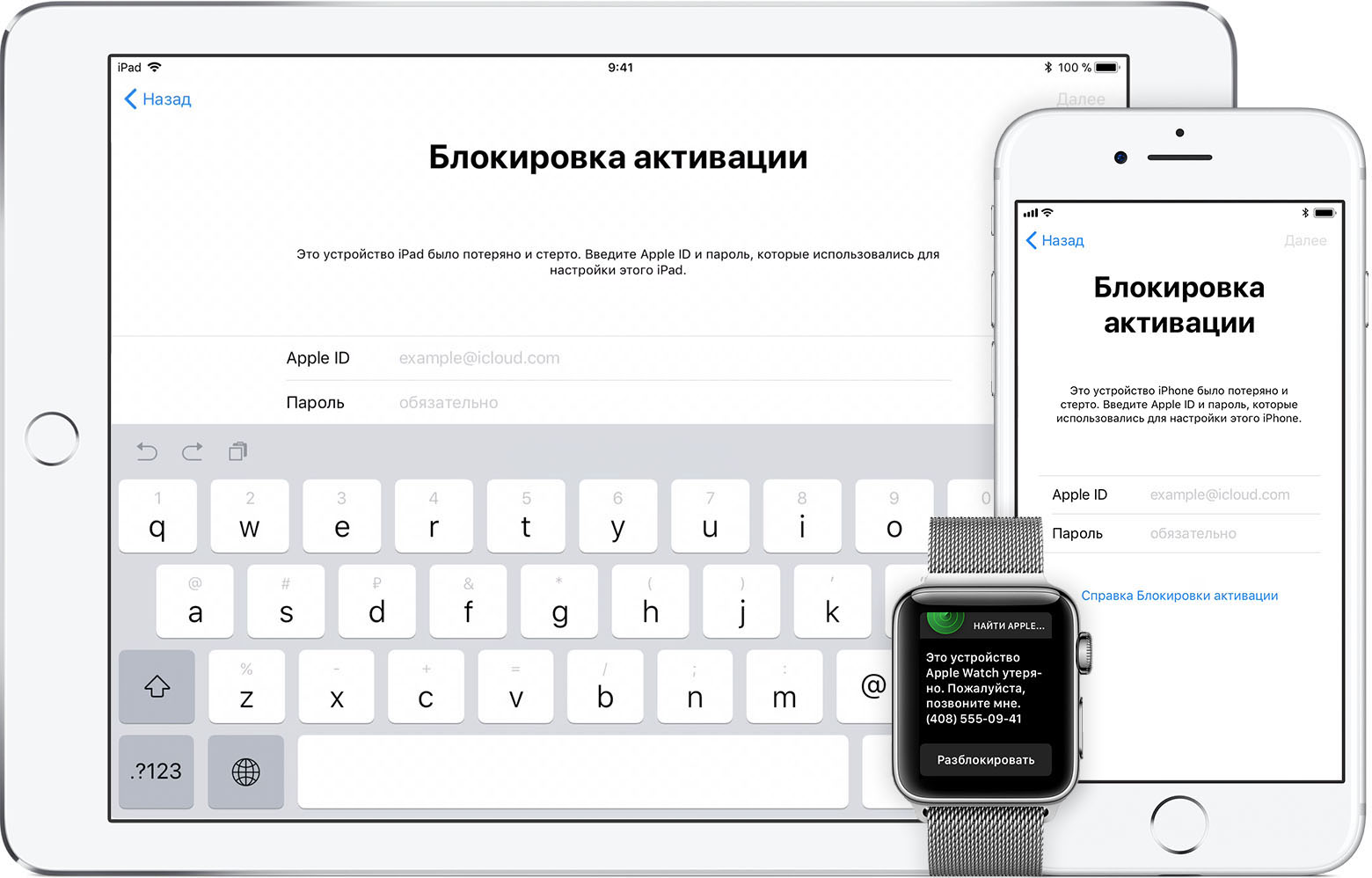 Find my iphone инструкция