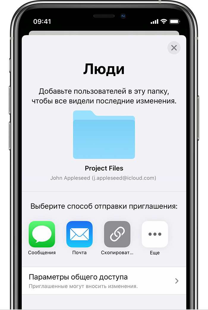 Как раздать интернет с Айфона: 4 проверенных способа