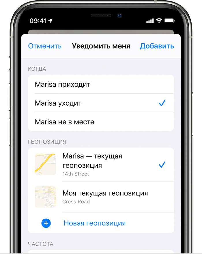 Как найти утерянное устройство Apple — Блог re:Store Digest