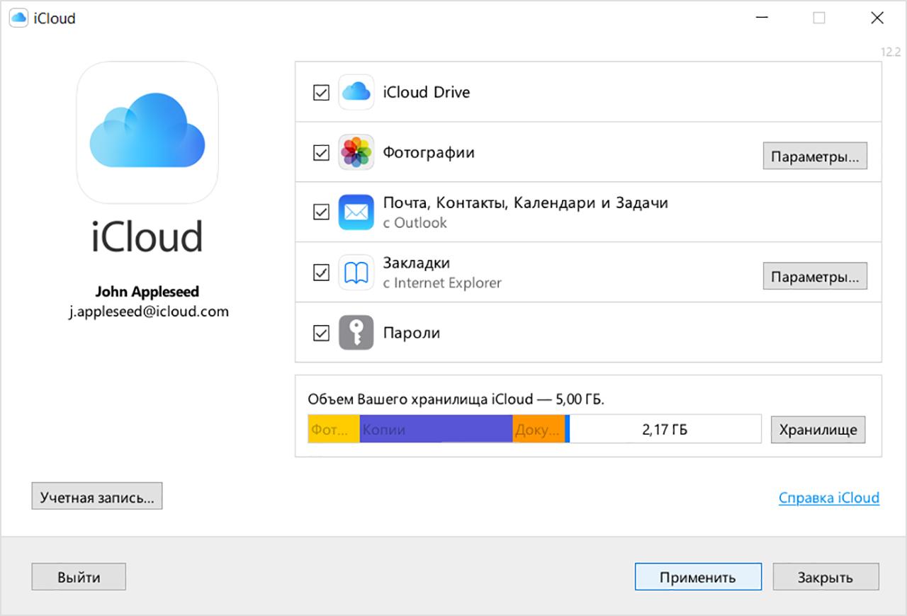 iCloud на компьютере с Windows