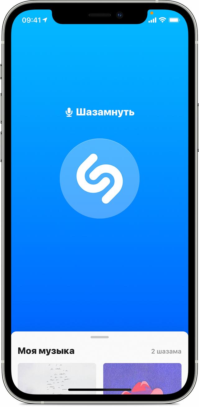 iPhone с приложением Shazam, открытым на главном экране