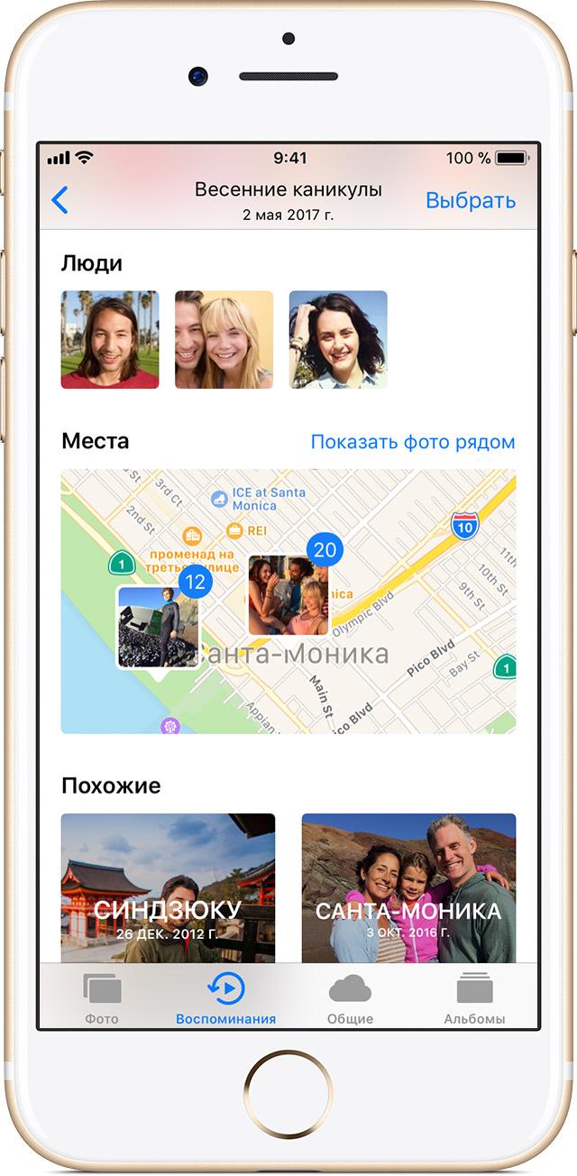 Большая статья про опыт перехода с Android на iOS 52