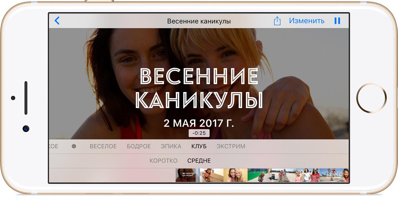 Большая статья про опыт перехода с Android на iOS 21