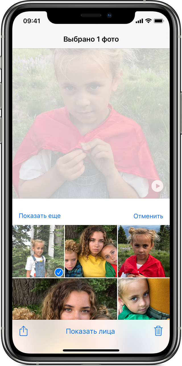 Пример того, как изменить миниатюру человека в приложении «Фото» на iPhone