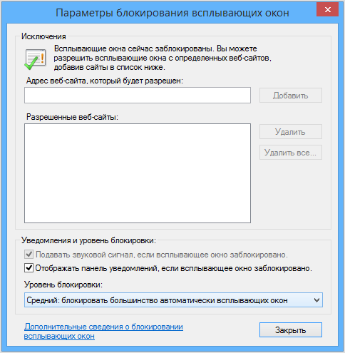 Apple программы для Windows - фото 11