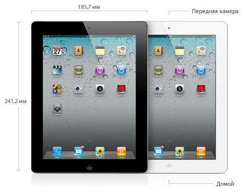 Как узнать модель iPad и iPhone - YouTube