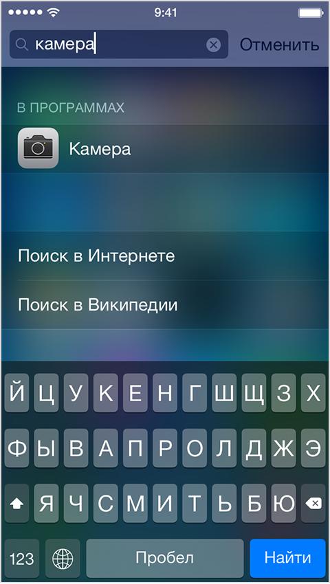 камера не: