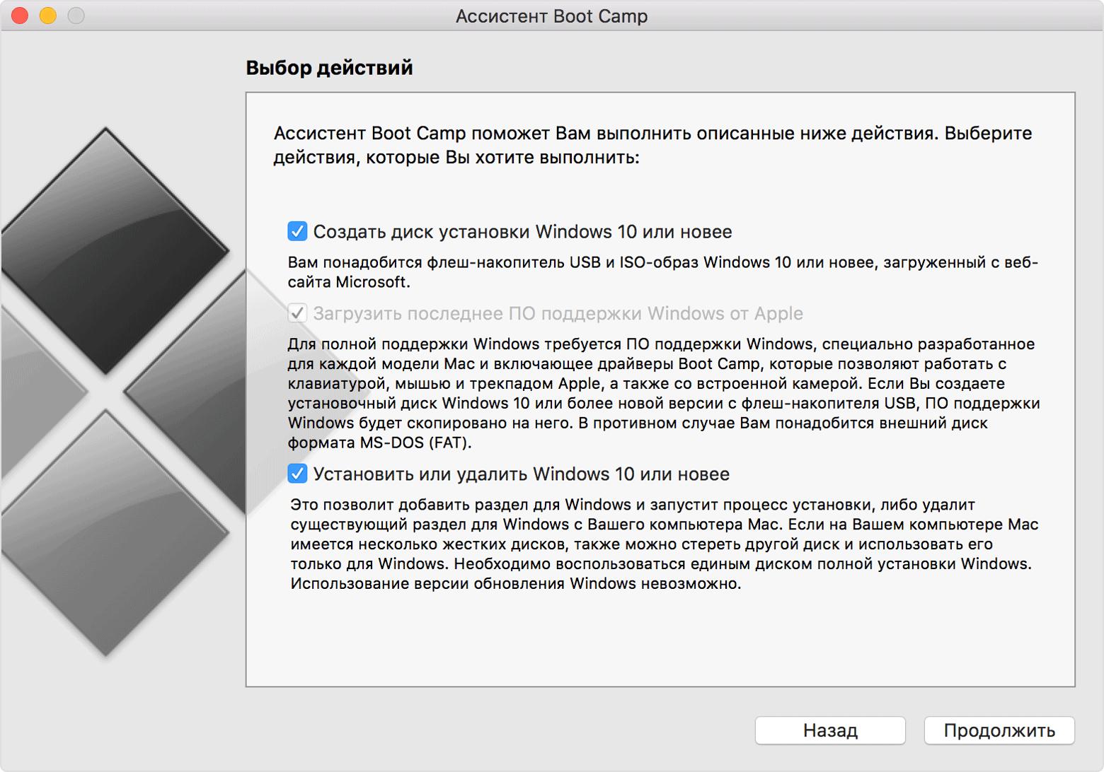 Как сделать резервную копию внешнего жесткого диска mac