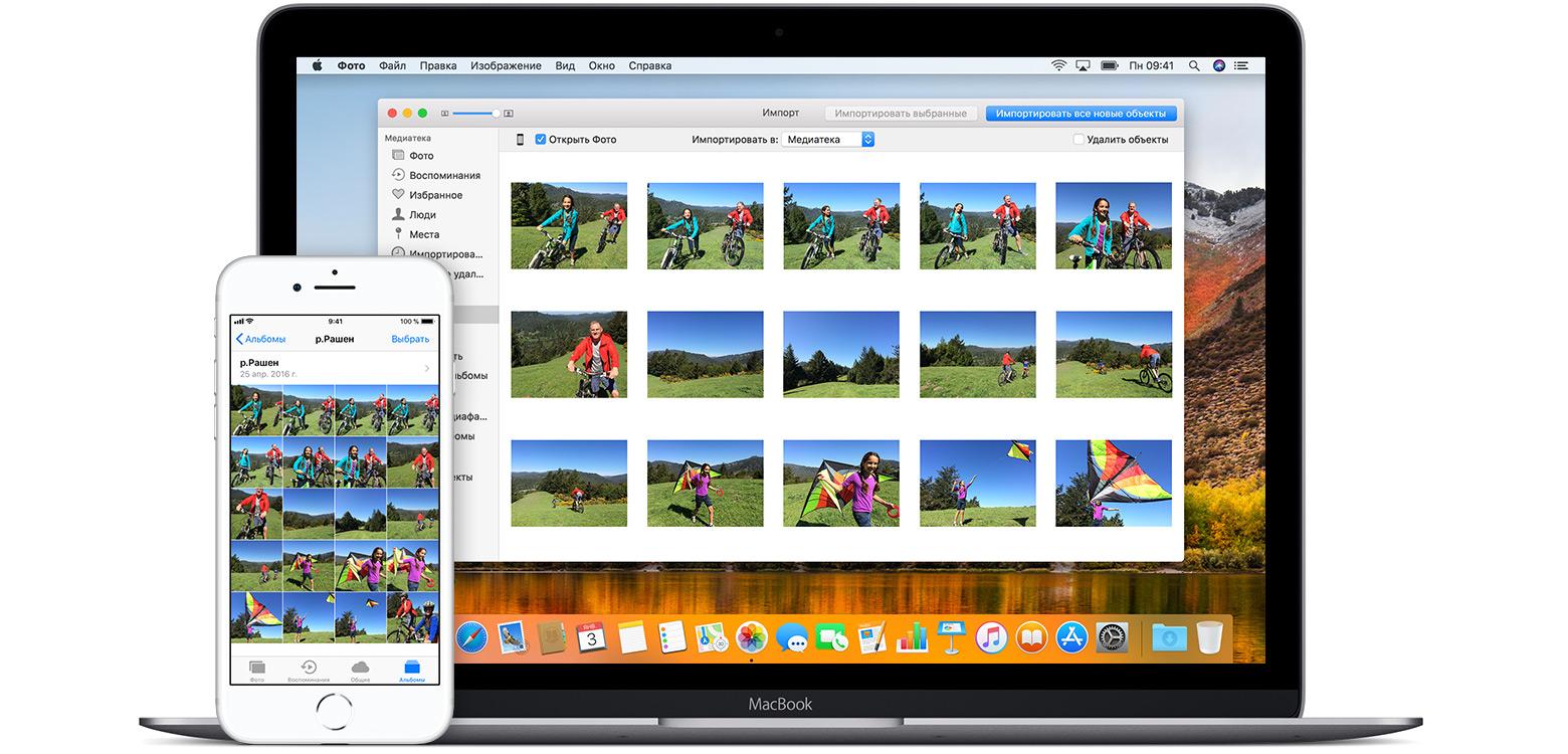 как перенести фото на iphone с mac