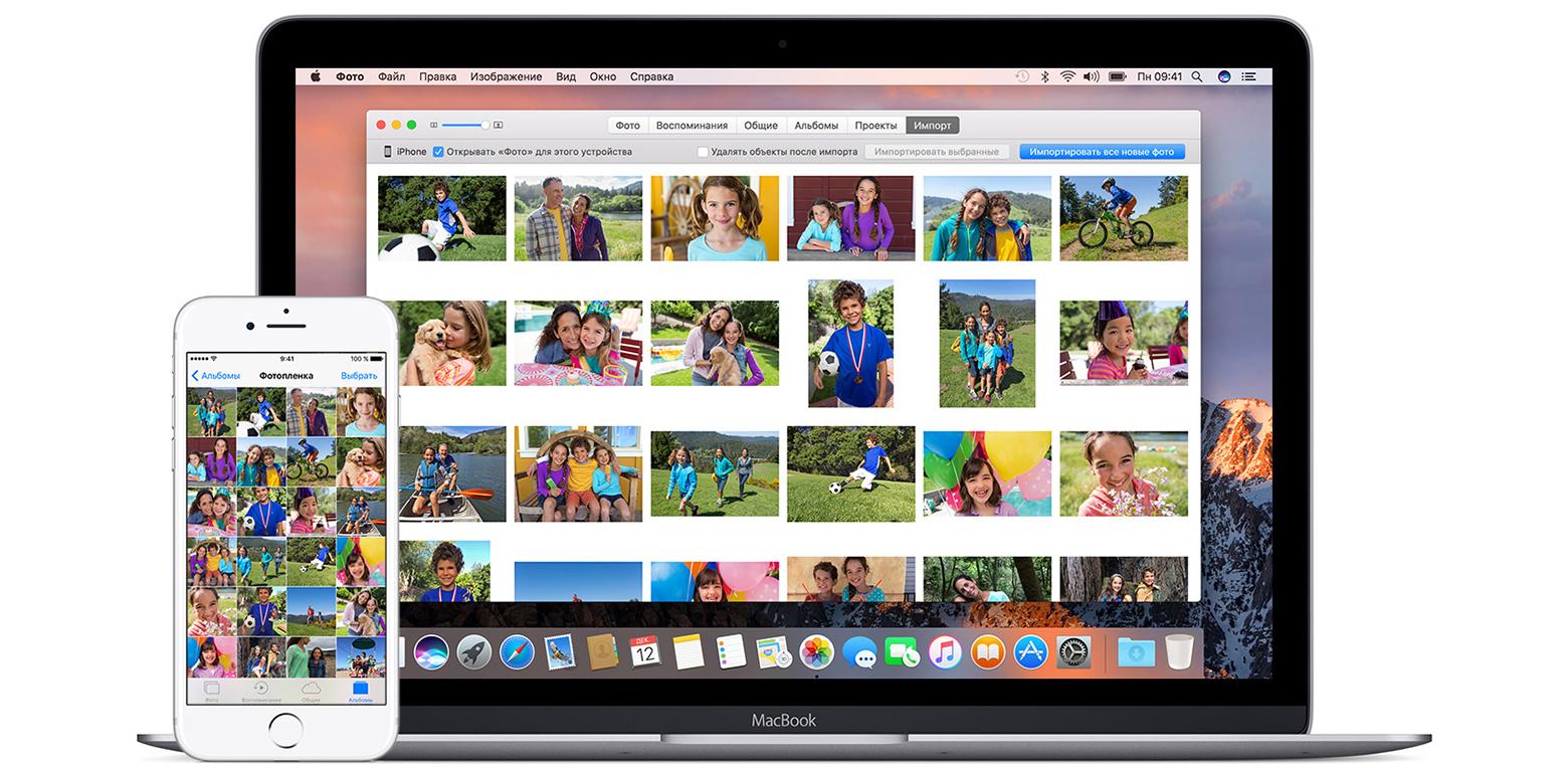Как скинуть фотографии на ipad