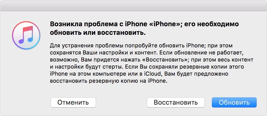 скачать itunes для 5 iphone бесплатно