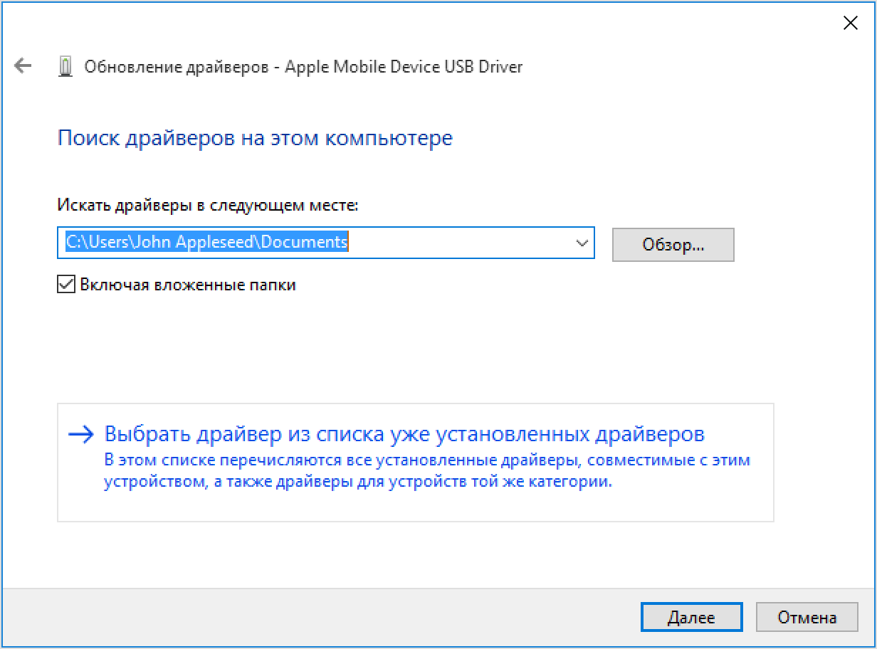 Apple mobile device usb driver for windows 10