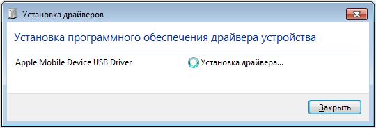 Как переустановить iOS 8   Новости iOS на Appleinsider ru