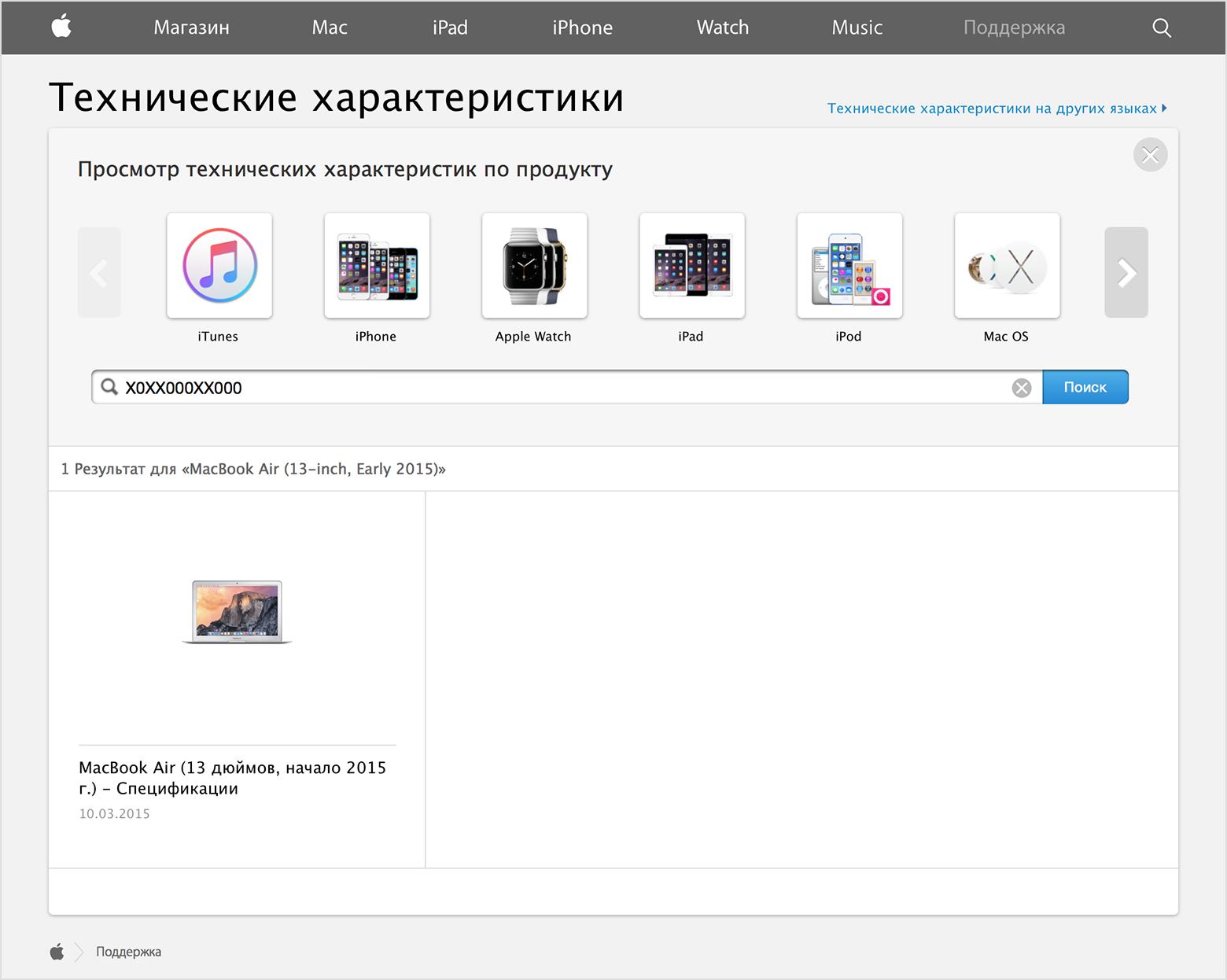 инструкция на русском языке к усилителю audison srx 4.1