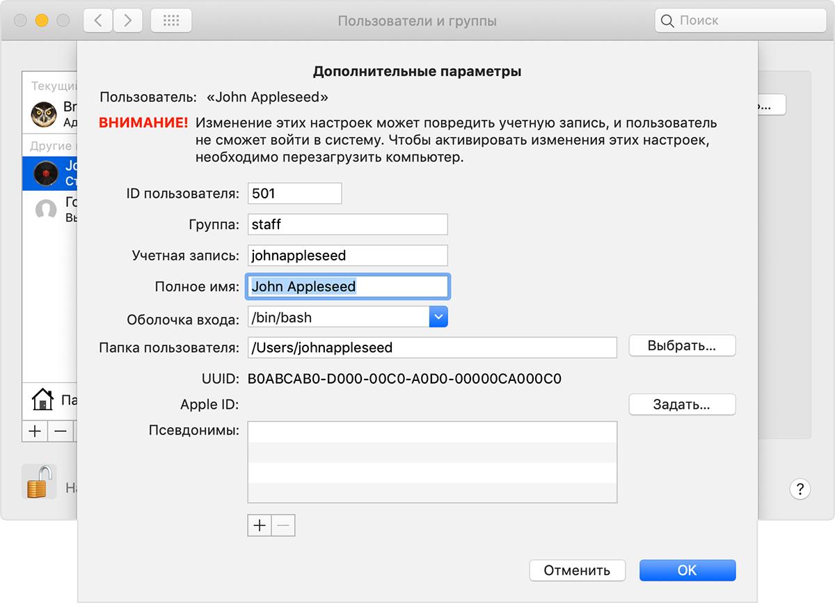 Как сделать учетную запись администратора фото 597