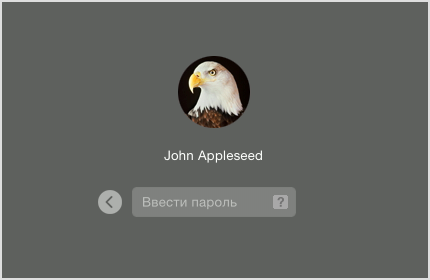 Экраны загрузки Mac OS X