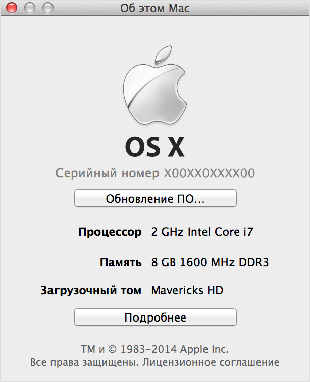 Окно «Об этом Mac» в OS X Mavericks