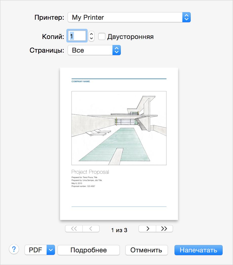 инструкция щ-4120