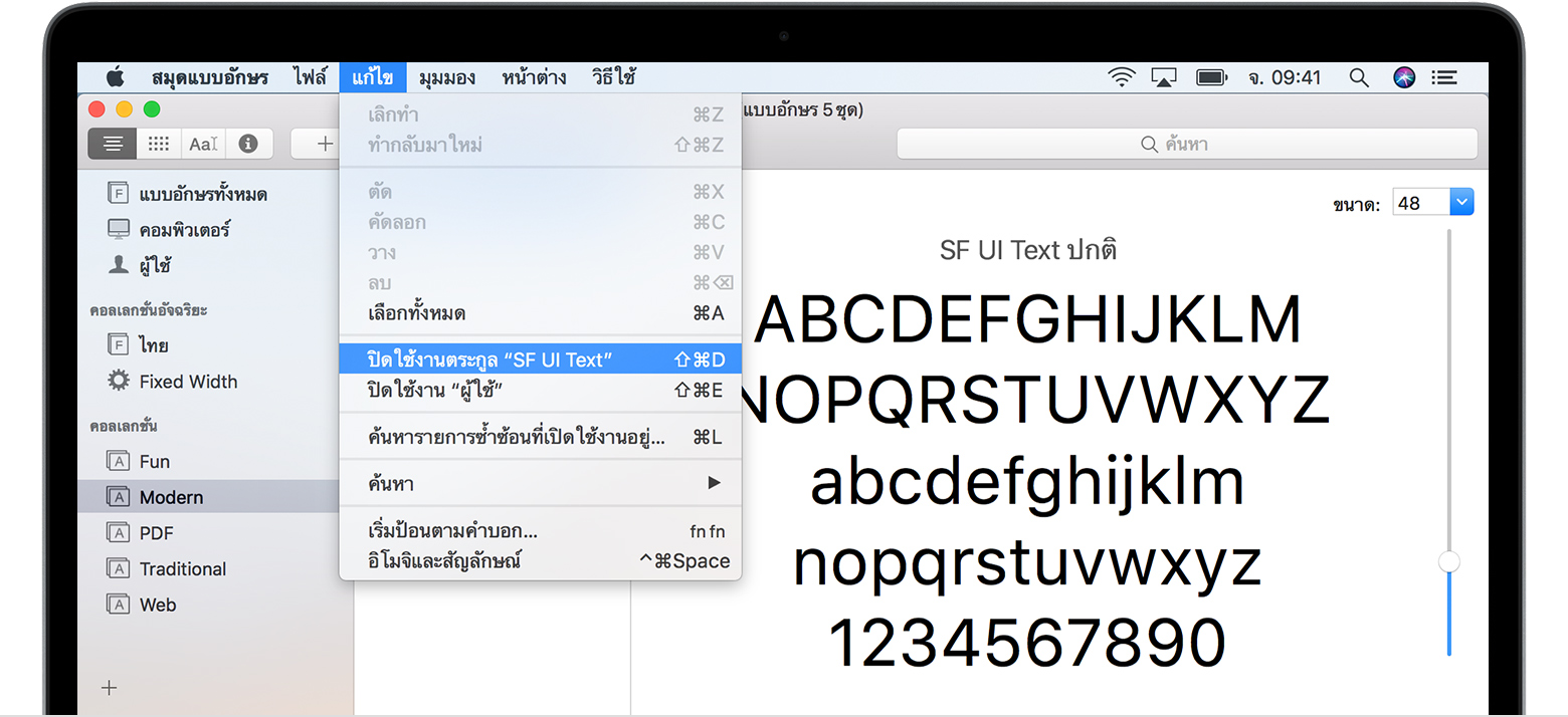 new fonts for apple mac