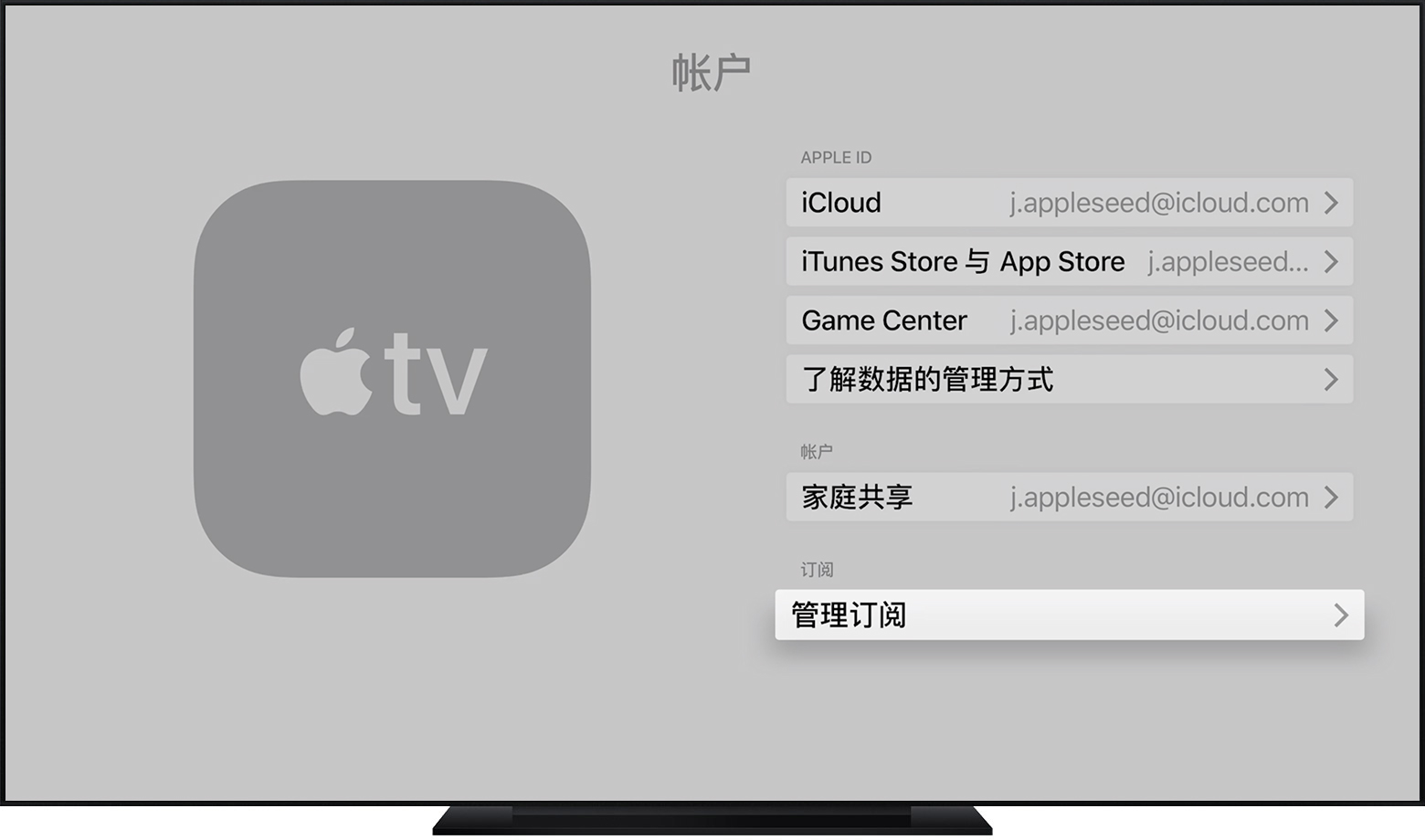 apple iphone support phone number 查看 更改或取消您的订阅 apple 支持 8102