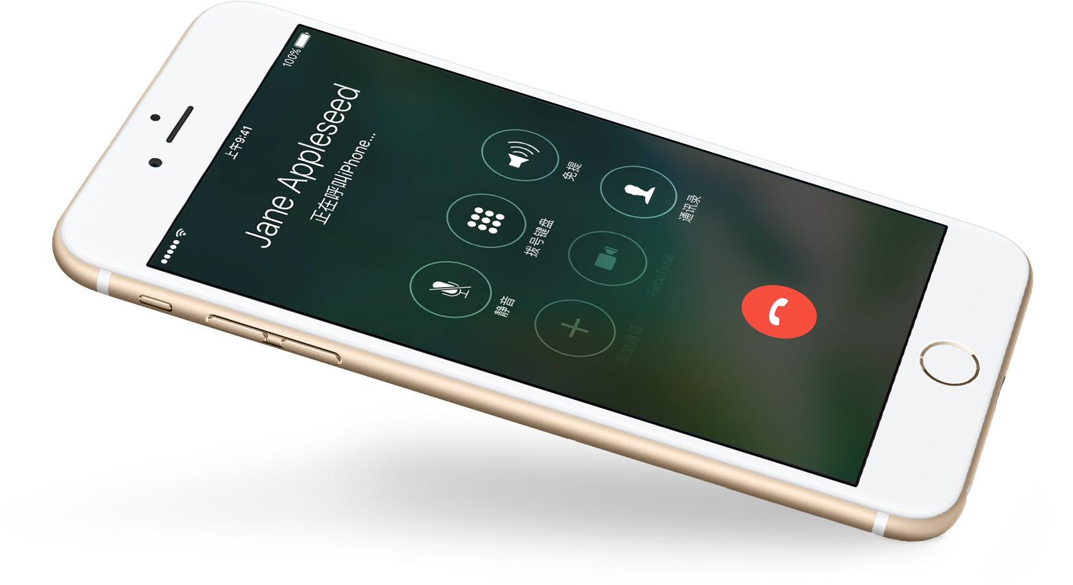 如何 破解 iphone 定位