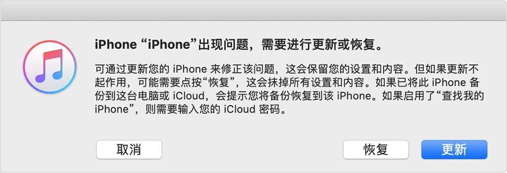 iOS 14 / iPadOS 14 来临前四大须知/准备工作,助你顺利升级! 10