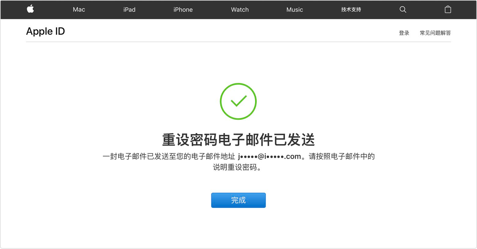 """Apple ID 屏幕,其中显示了""""重设密码电子邮件已发送"""""""