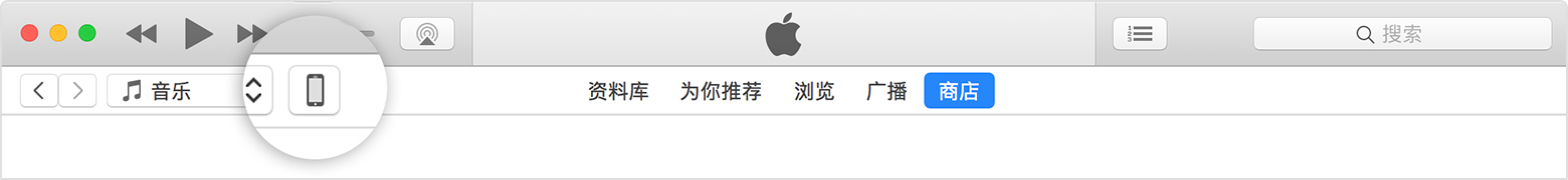 iOS 14 / iPadOS 14 来临前四大须知/准备工作,助你顺利升级! 14