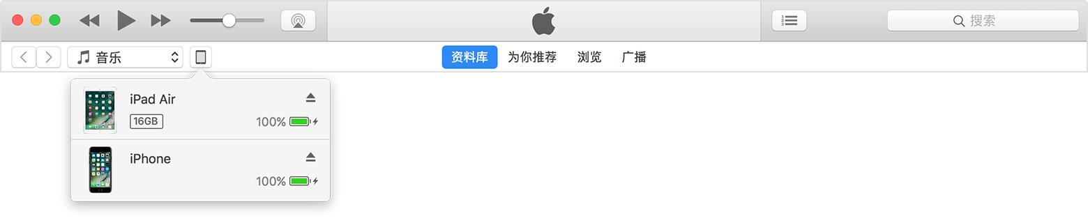 看看这个资料转移指南,老用户还是新朋友,iPhone 12 拿到立即上手 18