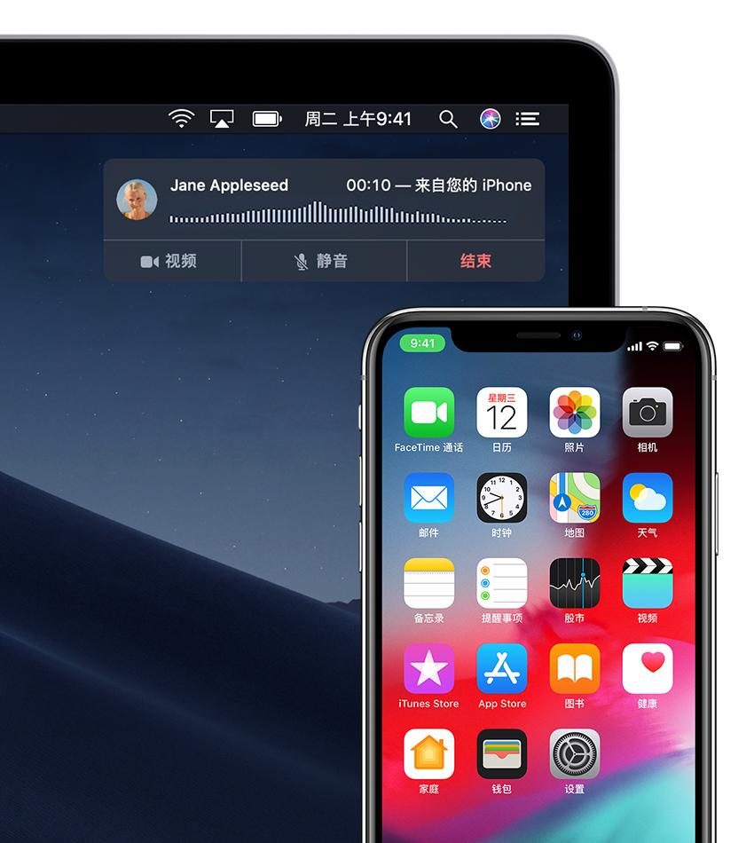 iPad 或其它苹果设备如何实现转接 iPhone 的来电?