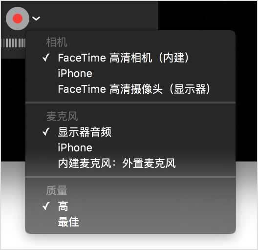显示有设置菜单的影片录制窗口