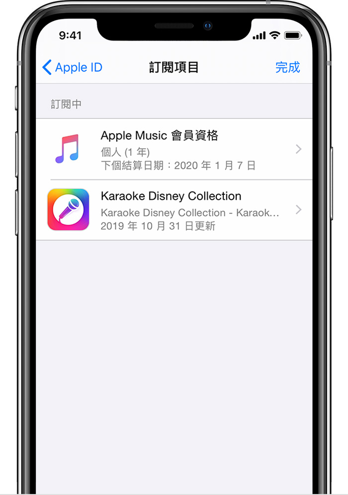 顯示 Apple News+ 和 Apple Music 訂閱項目的 iPhone。