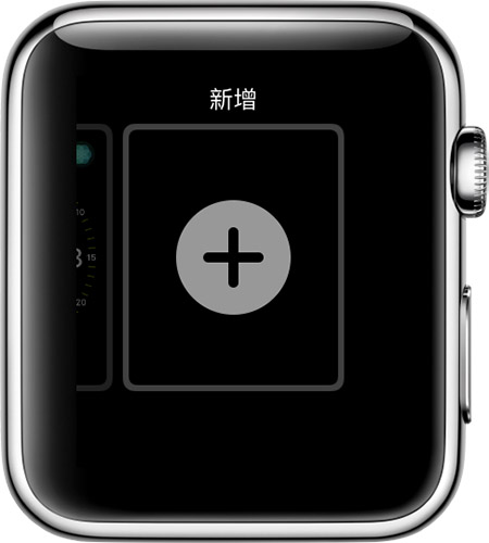 New face screen on Apple Watch.