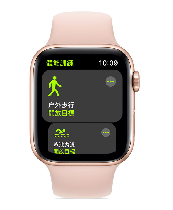 Outdoor Walk workout on watch with light pink band.