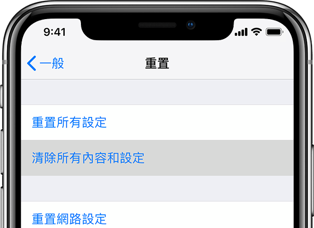 設定 ipod