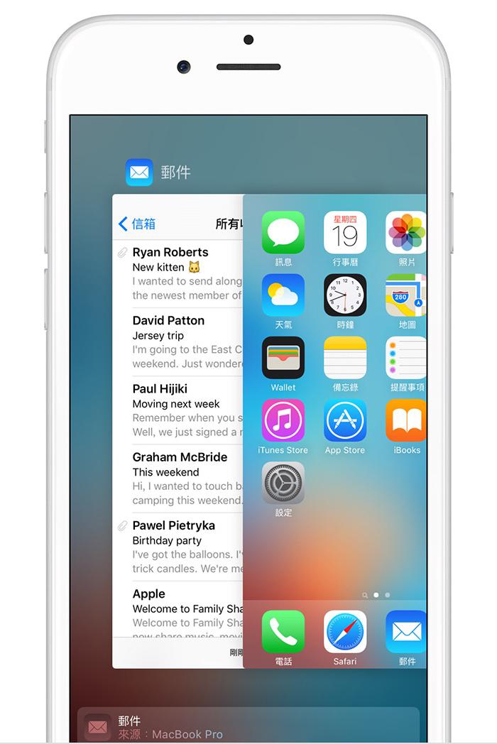 在 iPhone 的多工處理畫面上尋找「接續互通」app
